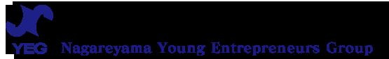 流山の青年経済人団体として、地域と地域産業発展のために活動しています。