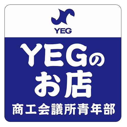 流山YEGモール YEGのECサイト