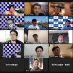 "<span class=""title"">千葉県連 第2回4区研修委員会(2021.06.22)</span>"