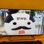 "<span class=""title"">千葉テレビ『ドシラソファミレオン』出演(2021/10/18)</span>"